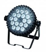 PACK LIGHT DÉCO SLIM LED: 8 PAR LED RGB